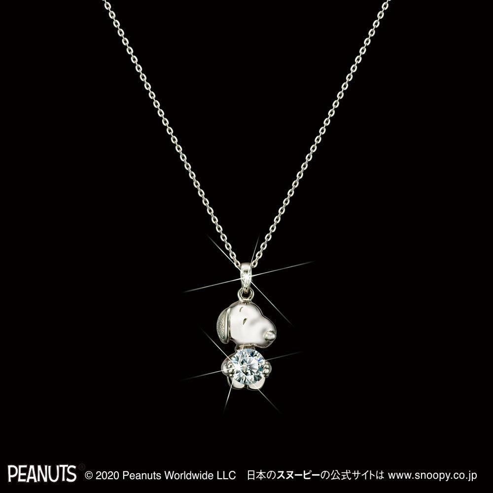 SNOOPY(スヌーピー)/スヌーピーと奇跡のきらめき 1カラットのプレミアムCZとダイヤモンドの宝飾ペンダント