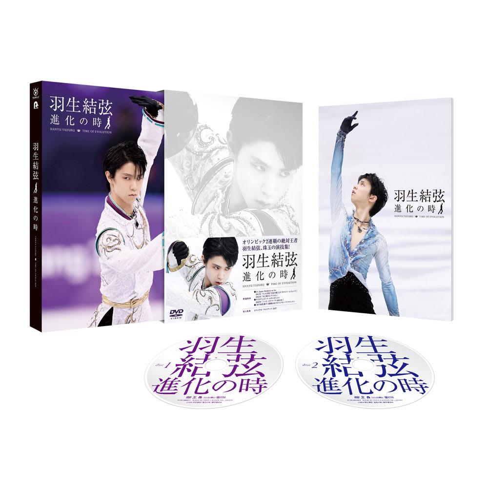羽生結弦「進化の時」DVD/PCBG.53035