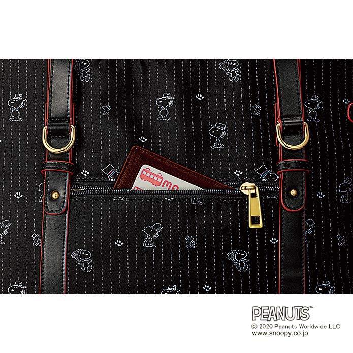 【WEB】SNOOPY(スヌーピー)/クールストライプ 西陣織おでかけトート 外側ファスナーポケット