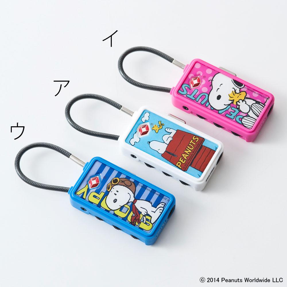 SNOOPY(スヌーピー)/TSAワイヤーロック(旅行に便利な鍵) PEANUTS