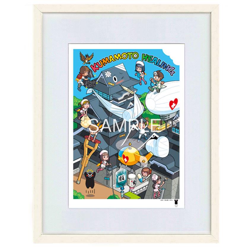 限定アート「くまモンのいる風景」K‐SuKe
