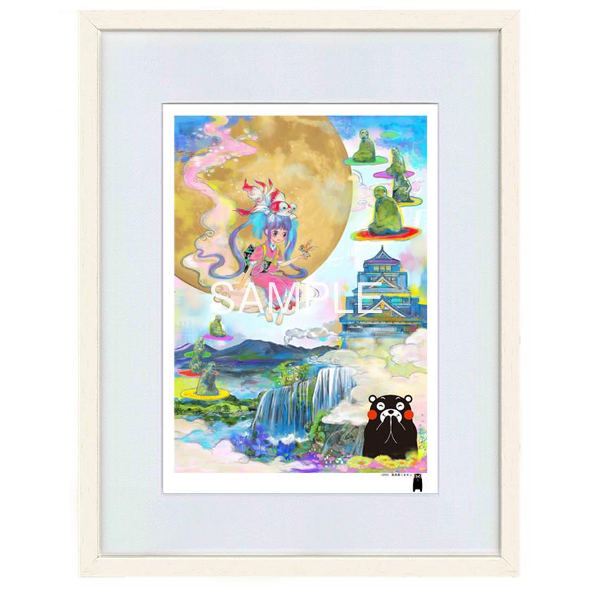 限定アート「くまモンのいる風景」先斗ポン太