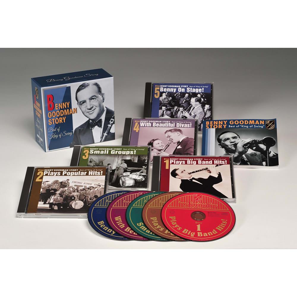 """ベニー・グッドマン物語  """"スウィング王"""" ベニー・グッドマンのすべて CD5枚組"""