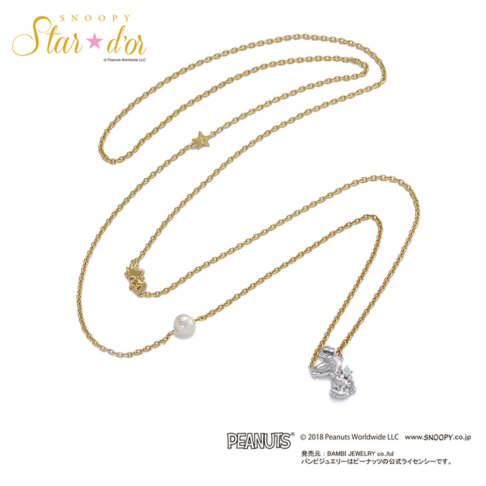 SNOOPY(スヌーピー)/Star★d'or Joyfulstar Love & Dancing with Snoopy ロングネックレス|PEANUTS