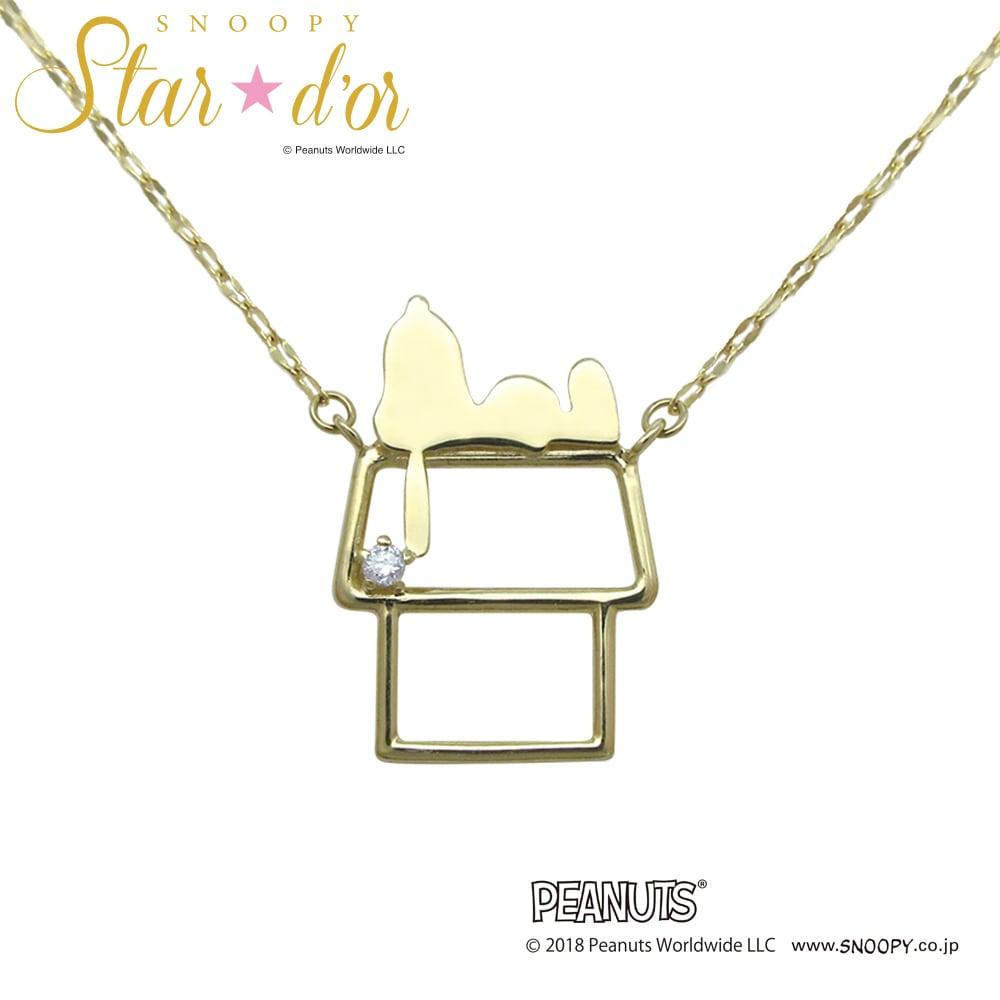 SNOOPY(スヌーピー)/Star★d'or  Wishing Star  ドッグハウスペンダント|PEANUTS (ア)ゴールド