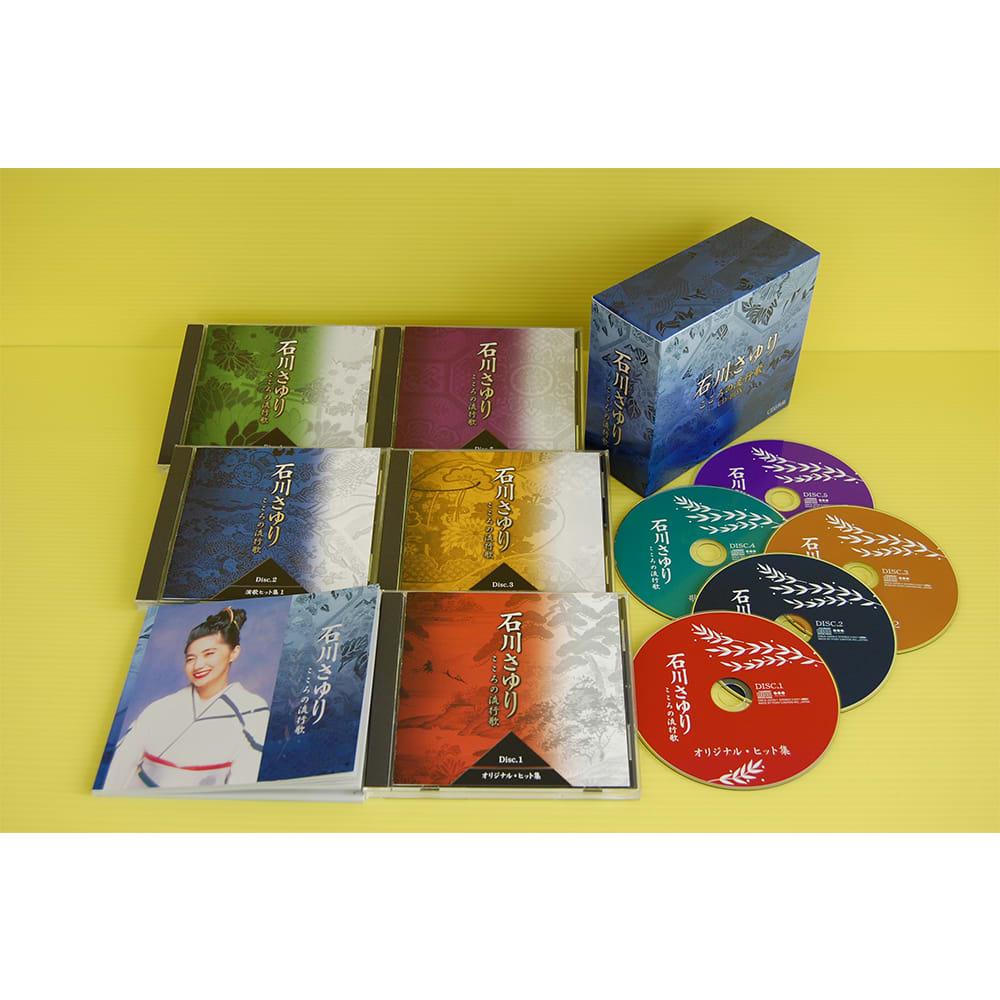石川さゆり/~こころの流行歌~CD-BOX5枚組