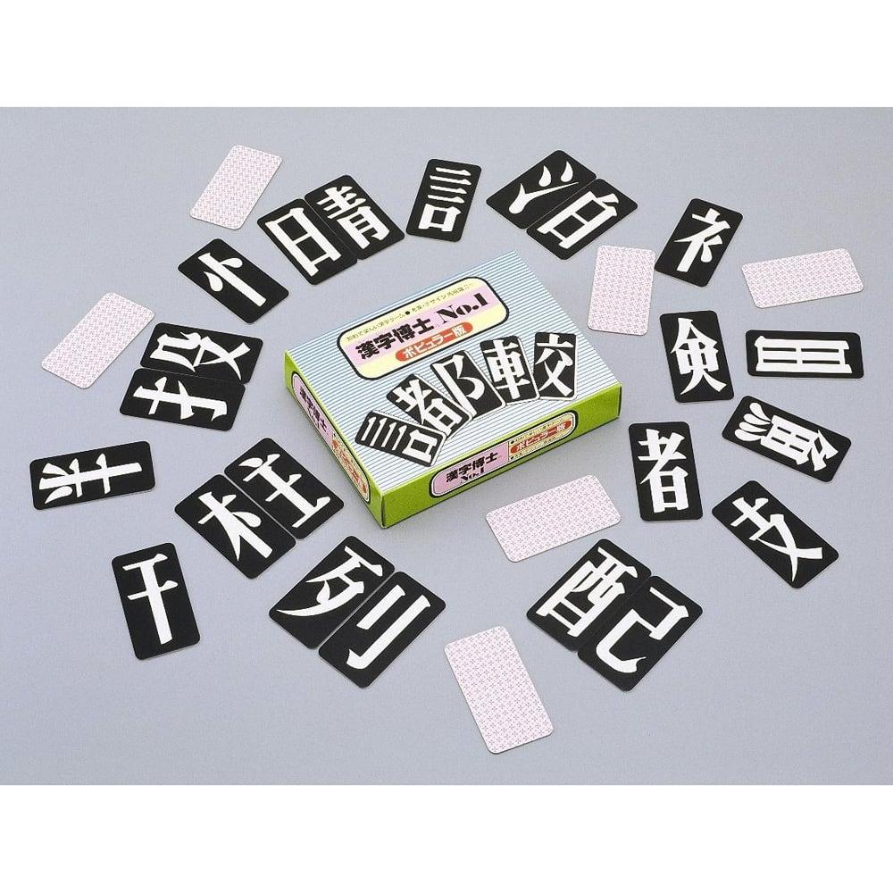 奥野かるた店/漢字博士 No.1 120の偏(へん)と旁(つくり)のカードを組みあわせて、漢字を作るカードゲームです