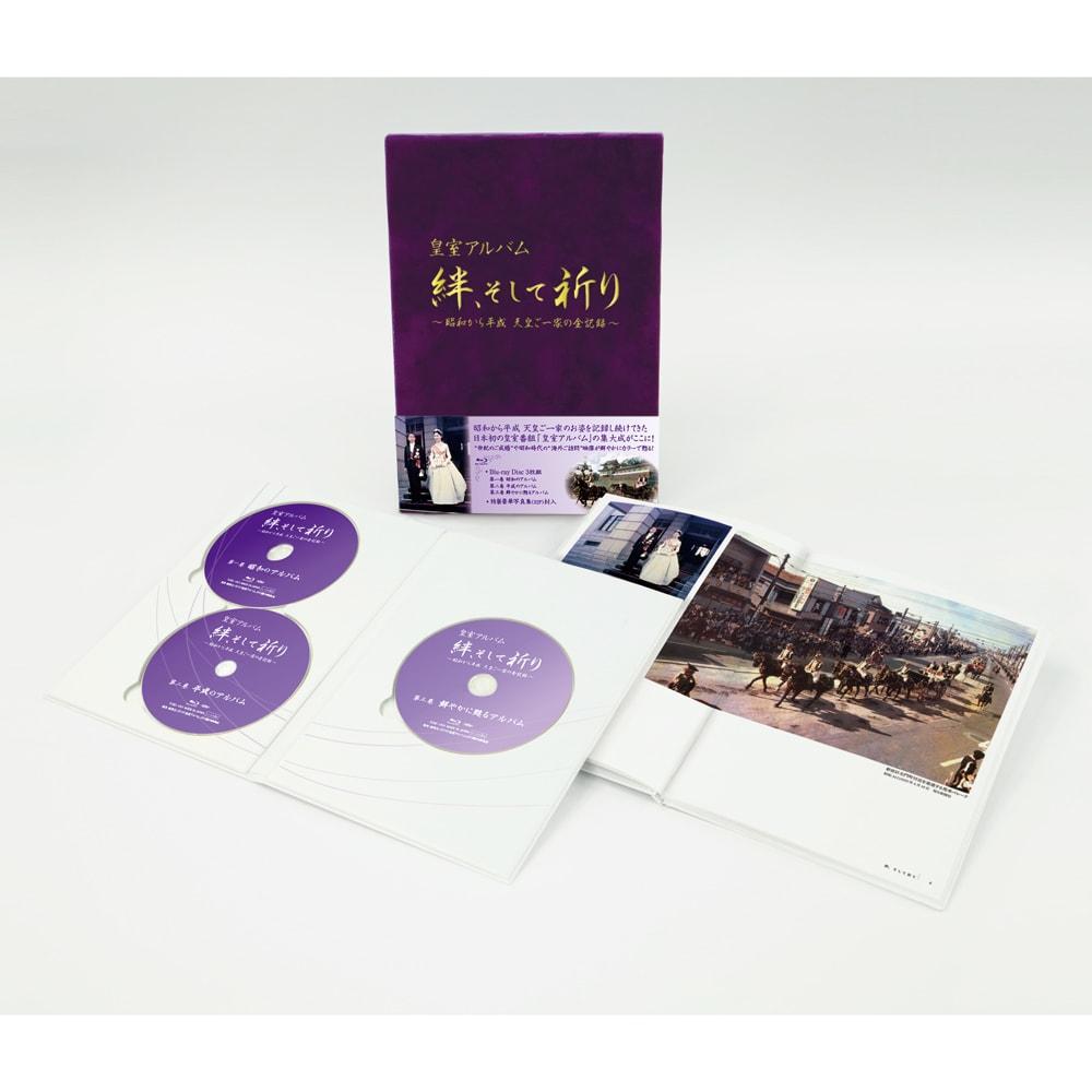 皇室アルバム 絆、そして祈り〜昭和から平成 天皇ご一家の全記録 DVD/TCED.5001 【通販】