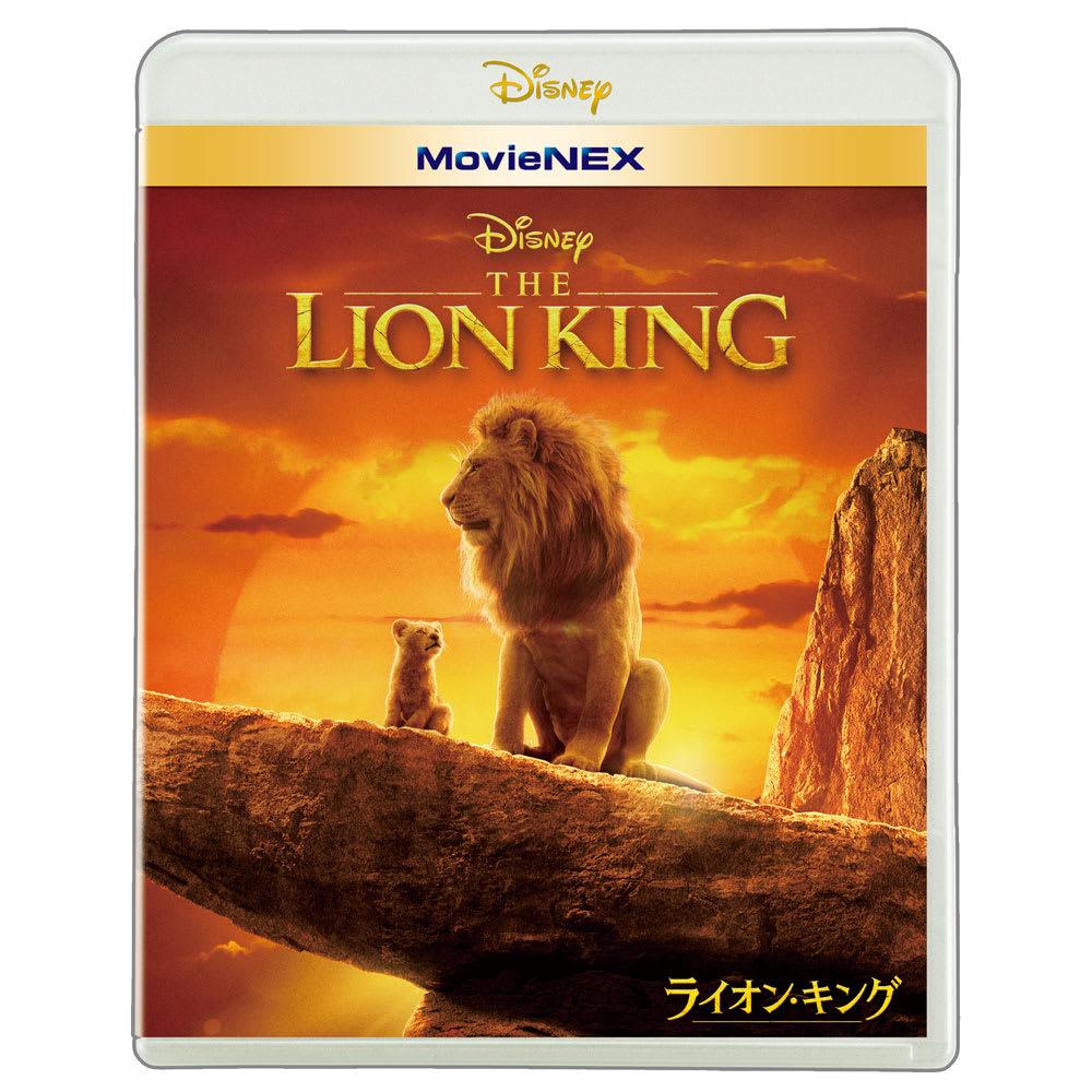 ライオン・キング MovieNEX ブルーレイ+DVDセット/VWAS.6951