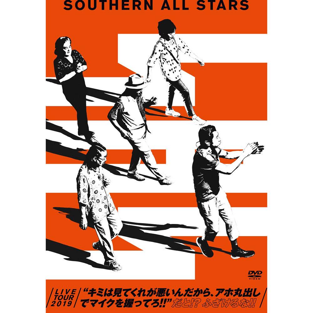 サザンオールスターズLIVE TOUR 2019 DVD通常版/VIBL-1700