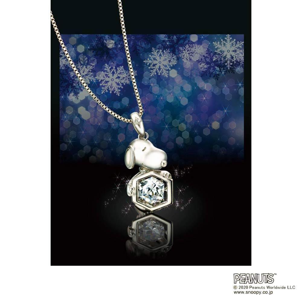 【WEB】SNOOPY(スヌーピー)/きらめきのスノーホワイトペンダント レディース ダイヤモンド