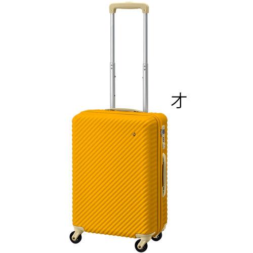 ACE HaNT(ハント)機内持込サイズ対応 スーツケース 33L 2.7kg (オ)アカシアイエロー