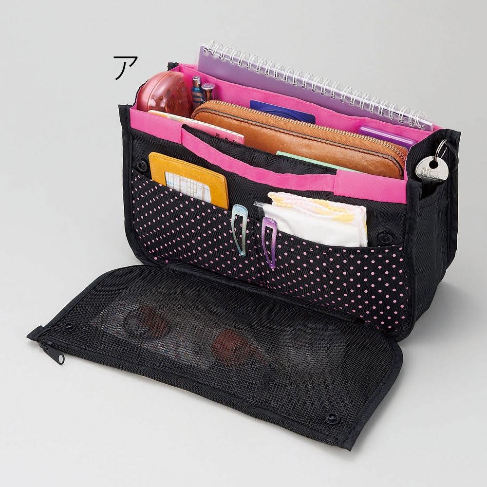 COGIT(コジット)/旅の便利が詰まった 12ポケットバッグインバッグ ファスナー付きメッシュポケット…ファスナー付きポケットの内側はメッシュになっていて中身が見やすい!目薬やリップなどの小物収納に。