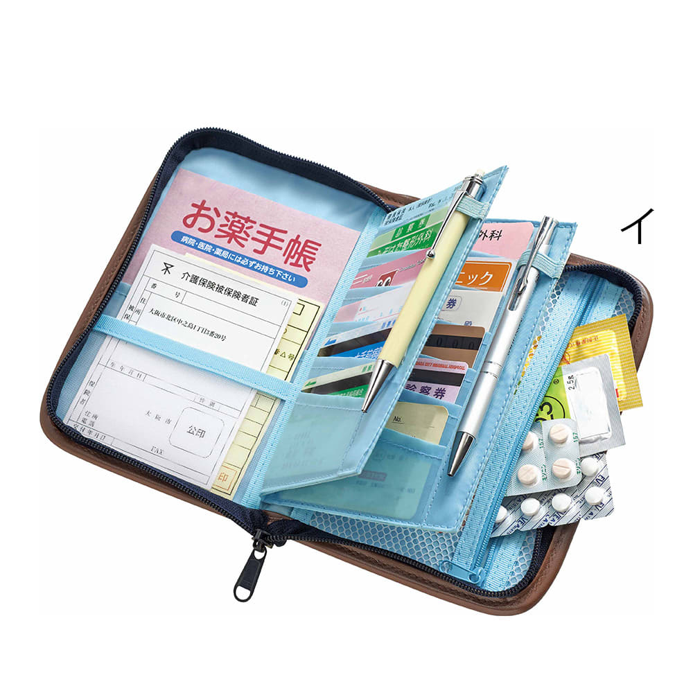 COGIT(コジット)/一目瞭然 お薬手帳一切合財収納ポーチ