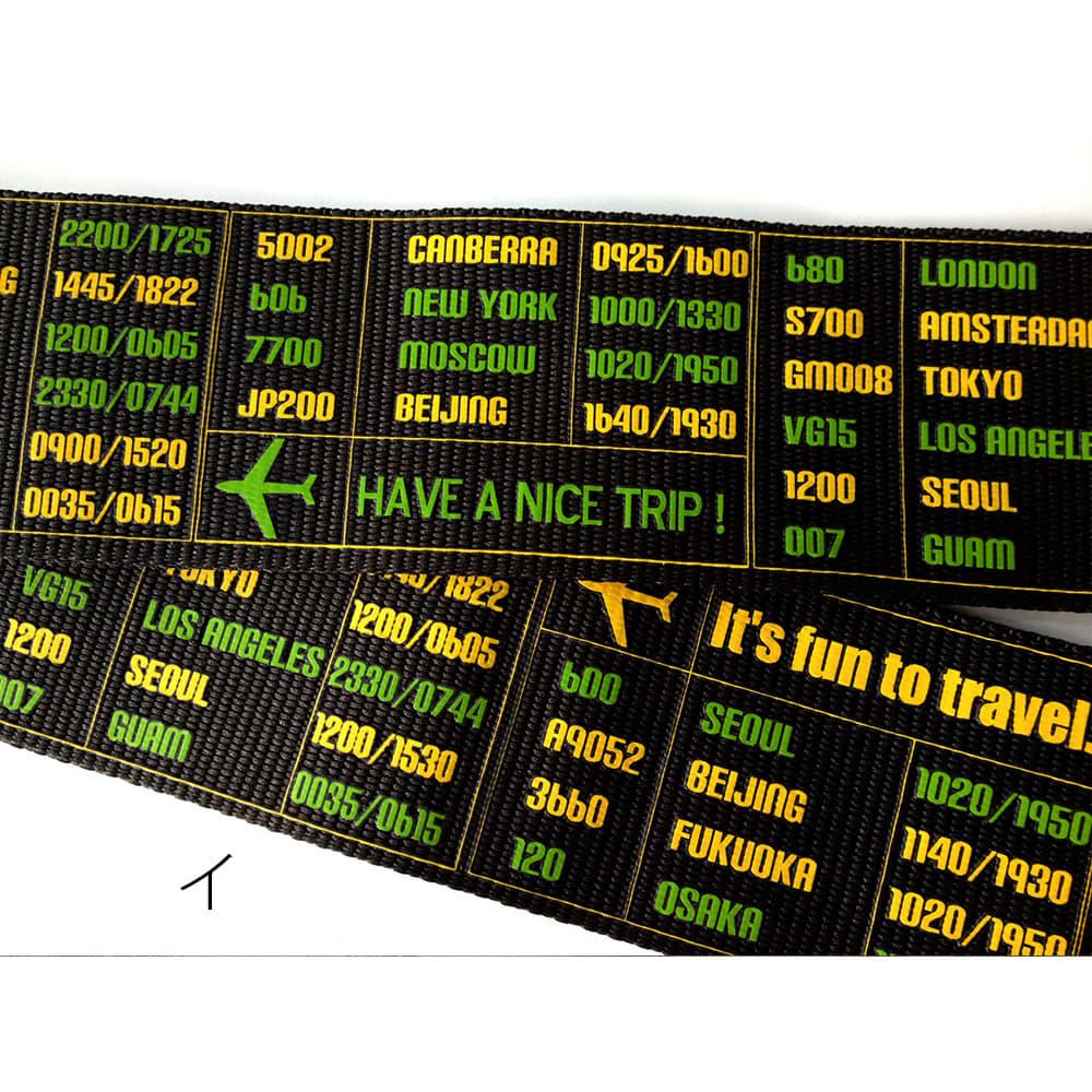 TSAロック付スーツケースベルト トラベルプリント≪アメリカ旅行の必需品≫