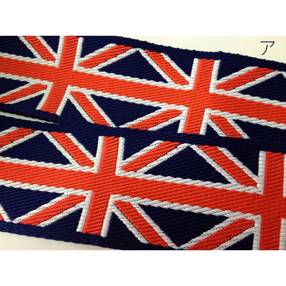 TSAロック付スーツケースベルト 国旗≪アメリカ旅行の必需品≫ ア:ベルトUP