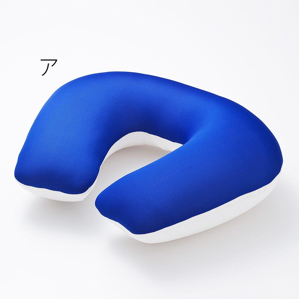 ネックピロー≪吸水速乾素材クールマックス(R)ファブリック使用・空気で膨らむ枕≫ ア:ブルー