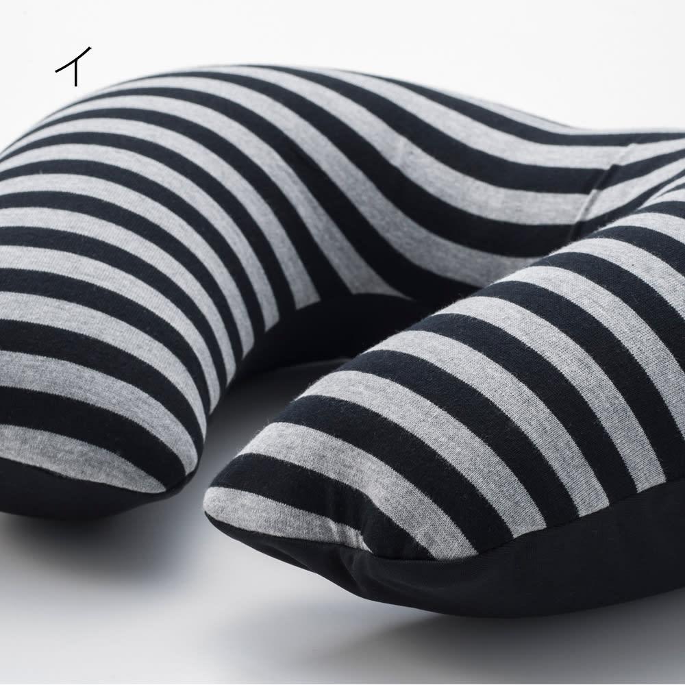ニットボーダー ネックピロー(空気で膨らむ枕)
