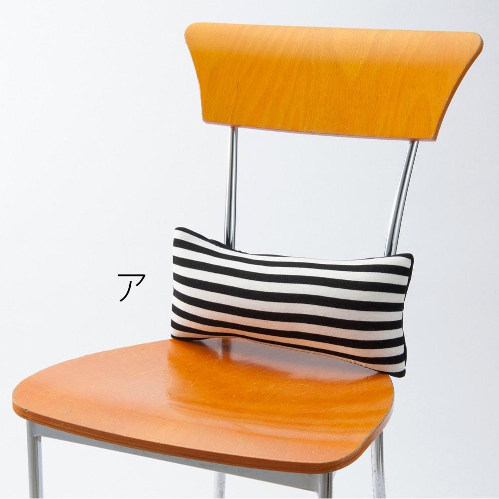 ニットボーダー マルチクッション(空気で膨らむクッション) 椅子に置いて腰用にも
