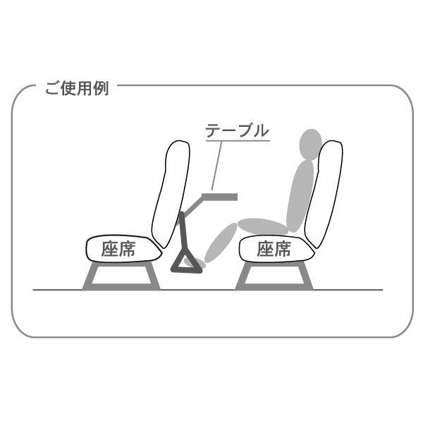 ニットボーダー フットレスト 使用例1