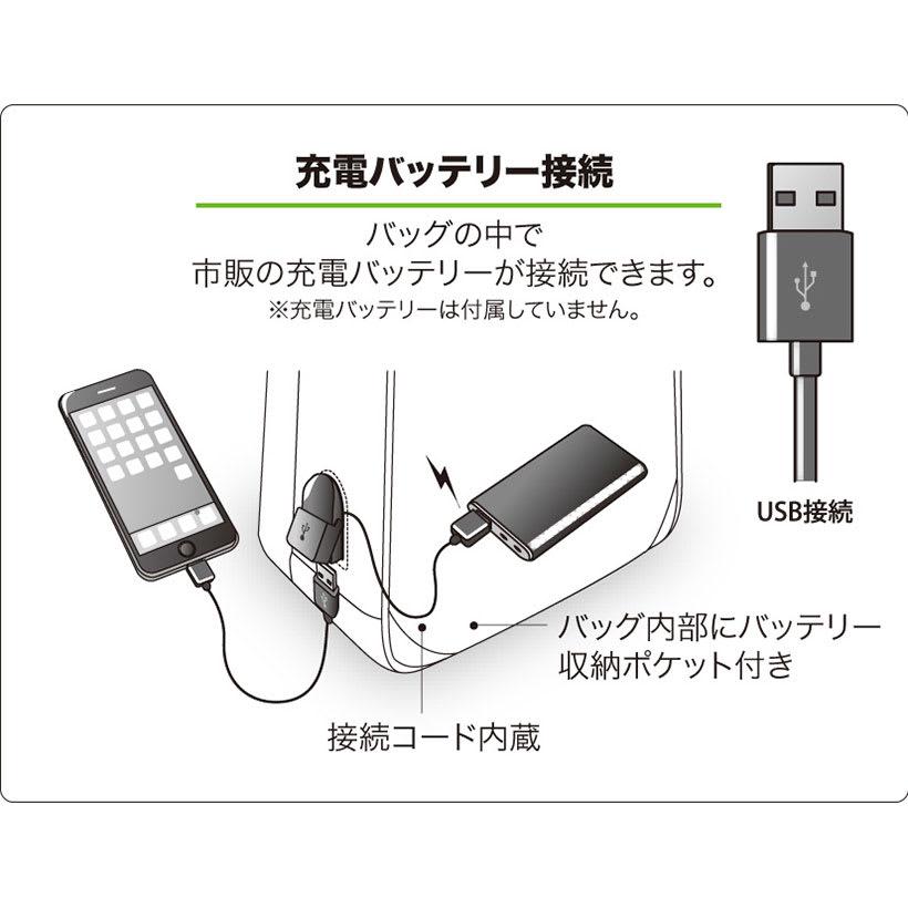 エンドー鞄/NEOPRO(ネオプロ) CONNECT スマホを充電USBポート搭載バックパック 充電バッテリー、USBケーブルは付属していません。