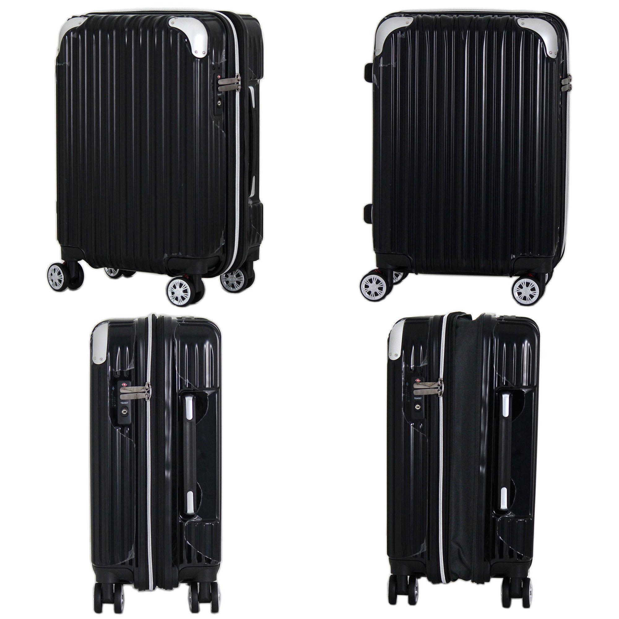 トライデント/拡張式ハードジッパースーツケース|キャリーケース・キャリーバッグ (イ)ブラック