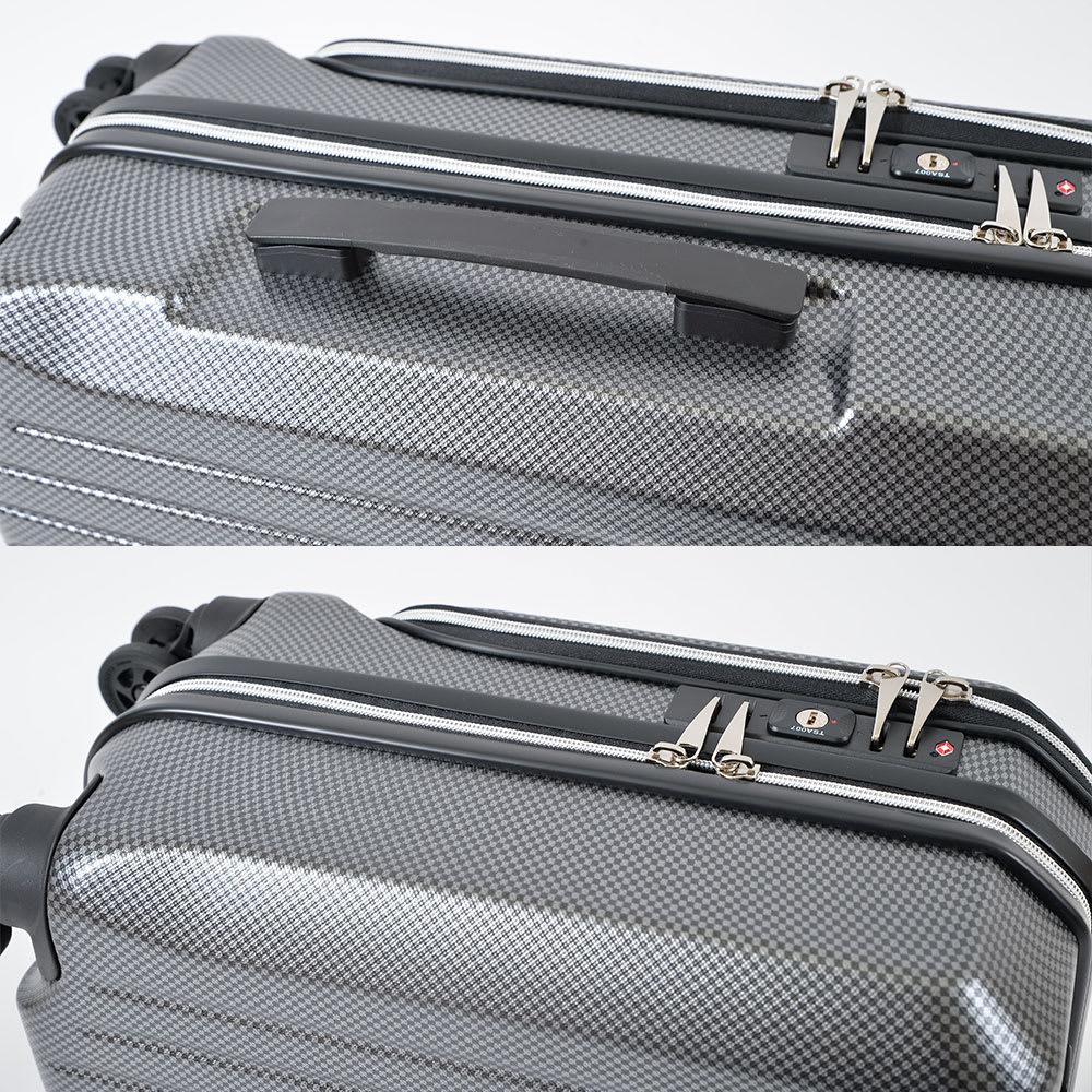 AMERICAN FLYER(アメリカンフライヤー)/ フロントオープン スーツケース キャリーケース・キャリーバッグ