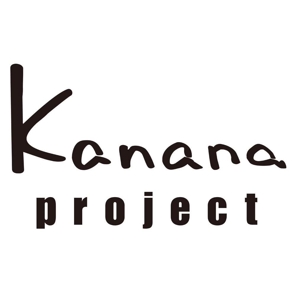 カナナプロジェクト LUカナナモノグラム|リュック(小) 旅の達人・竹内海南江さんと、バッグメーカーのエースが共同開発するバッグブランド。