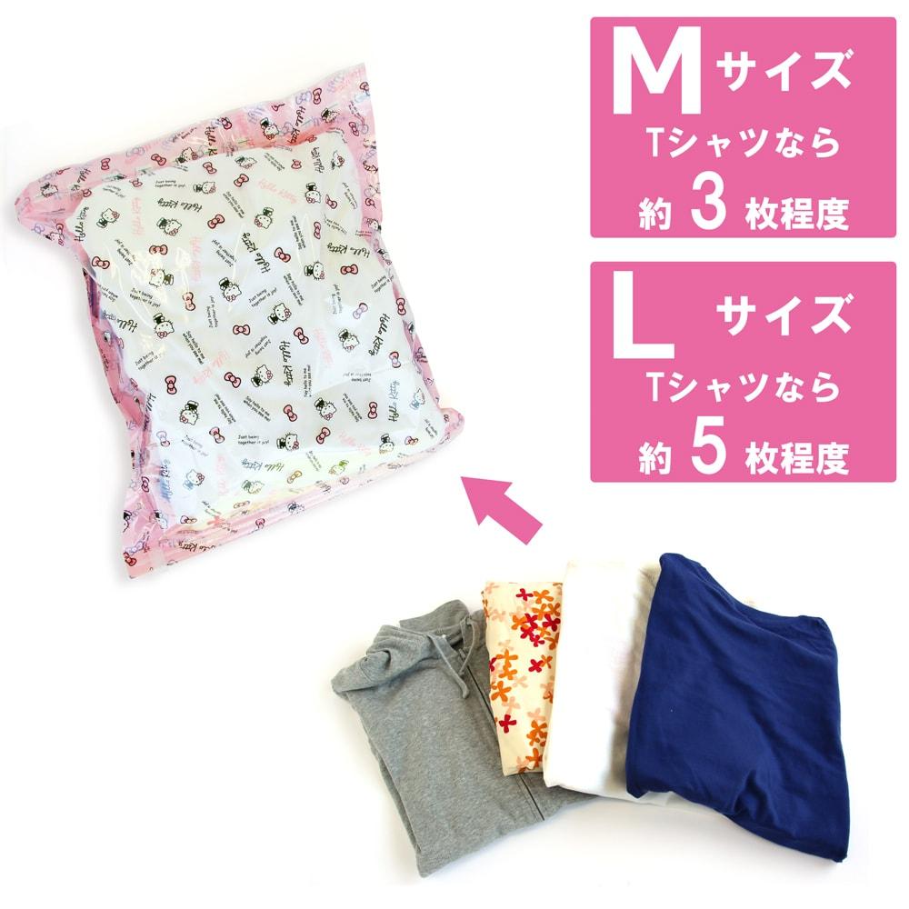 Hello Kitty(ハローキティ)/衣類圧縮袋 スタンダードロゴ(Mサイズ 4枚セット) ※使用例