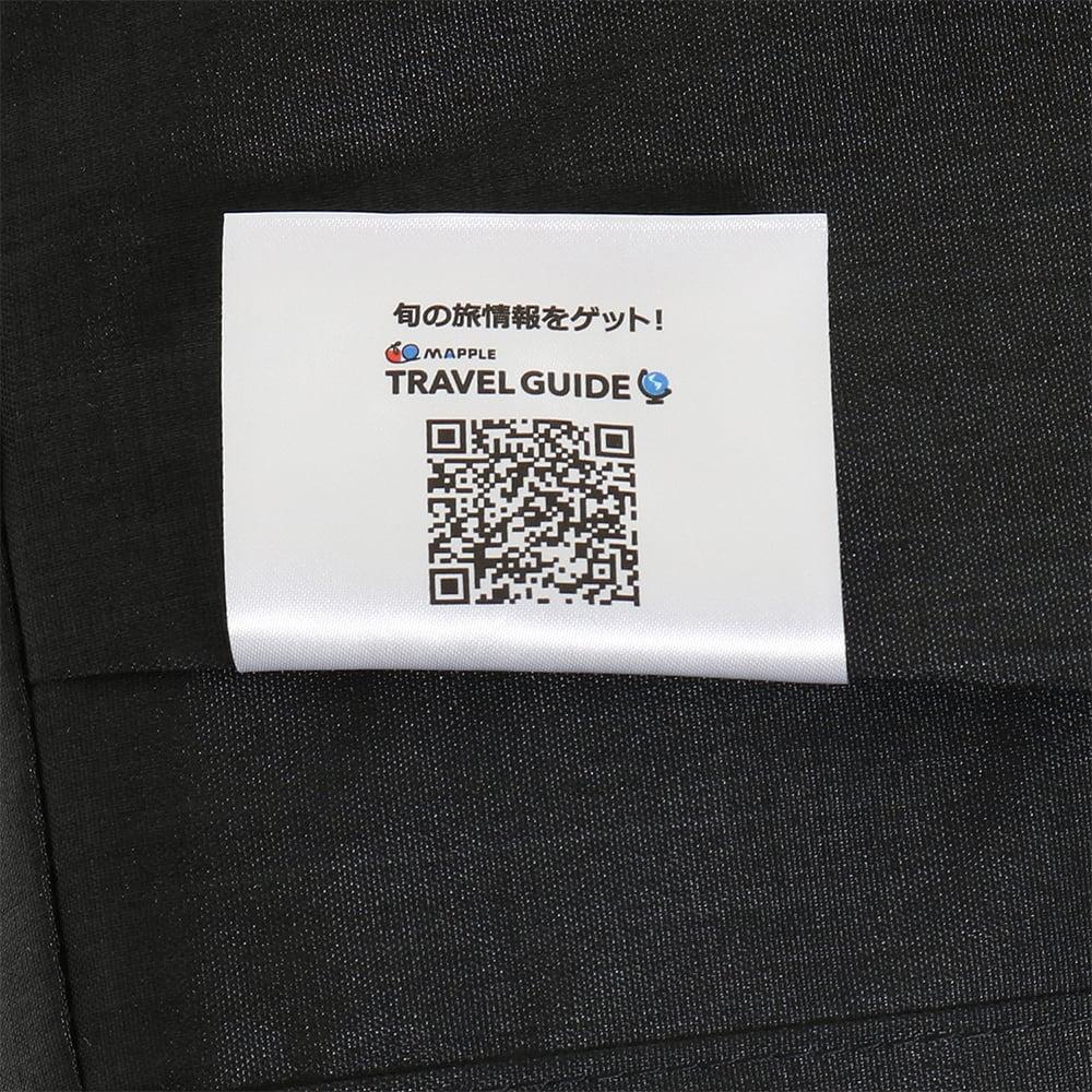 WORLD TRAVELER(ワールドトラベラー)/リンク トート型リュック 「マップルトラベルガイド」にアクセス可能なQRコードがついています。