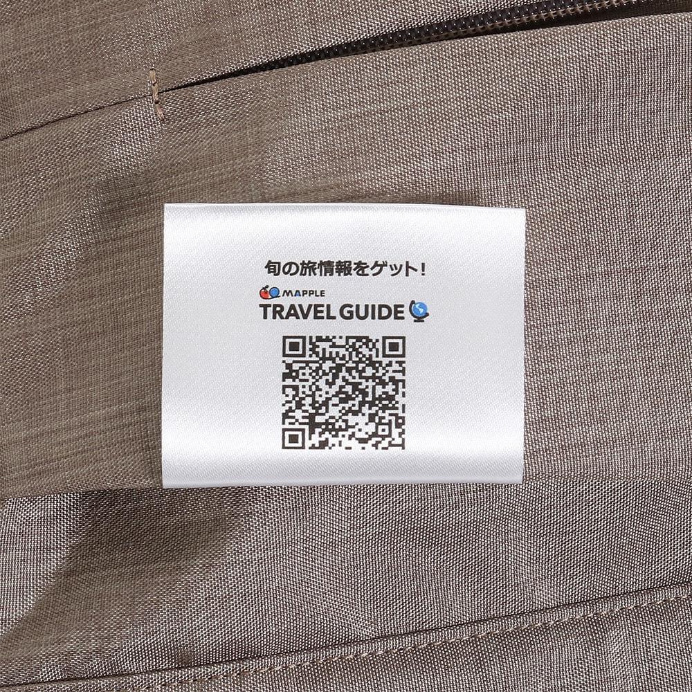 WORLD TRAVELER(ワールドトラベラー)/リンク ボストントート 「マップルトラベルガイド」にアクセス可能なQRコードがついています。