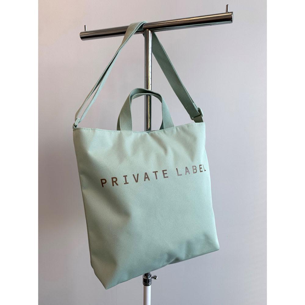 Private Label(プライベートレーベル)/ケリー ショルダートート (エ)ミントグリーン