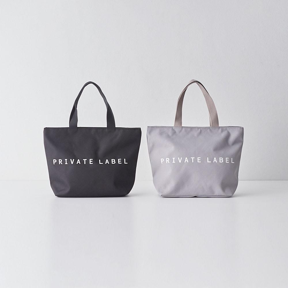 プライベートレーベル B5サイズトートバッグ(中サイズ) (ア)ブラック、(オ)グレー
