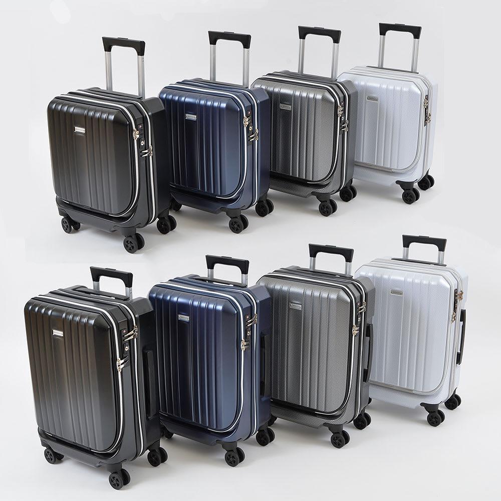 AMERICAN FLYER(アメリカンフライヤー)/ フロントオープン スーツケース キャリーケース・キャリーバッグ 上24L/下35L…(イ)ブラック、(ア)ブルー、(エ)カーボンブラック、(ウ)カーボンホワイト