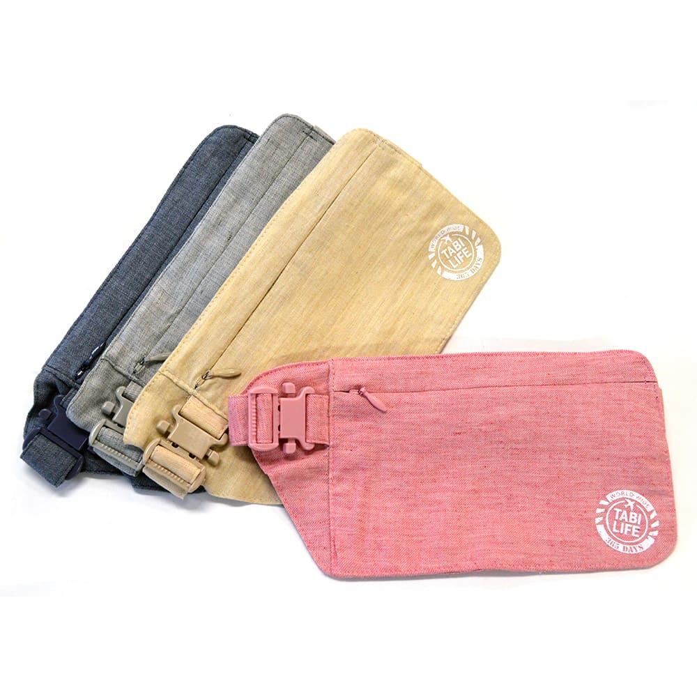 地球の歩き方×たかのてるこ 旅袋 ウエストタイプ グレー/ベージュ/デニムブルー/ピンク パスポートケース・セキュリティ関連