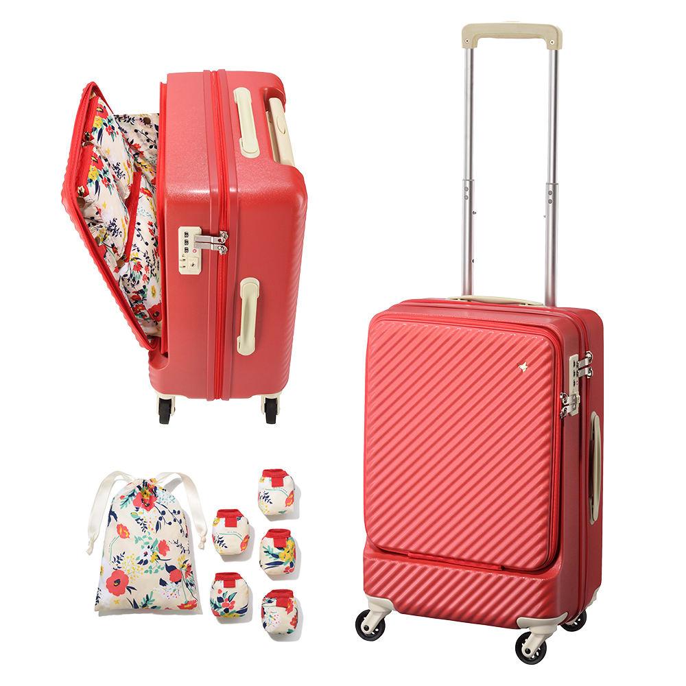 ACE HaNT(ハント) フロントポケット付スーツケース ブラック/ネイビー/ベージュ/レッド スーツケース(ハードタイプ)