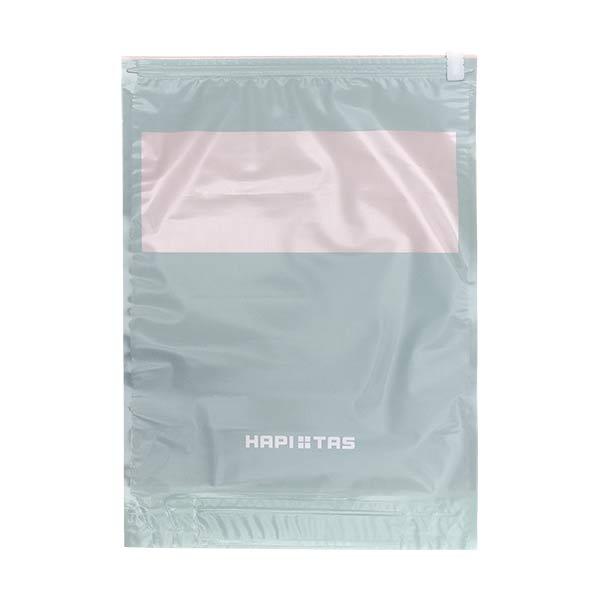 シフレ/ハピタス ペタコ圧縮袋4枚セット 旅行用便利グッズ