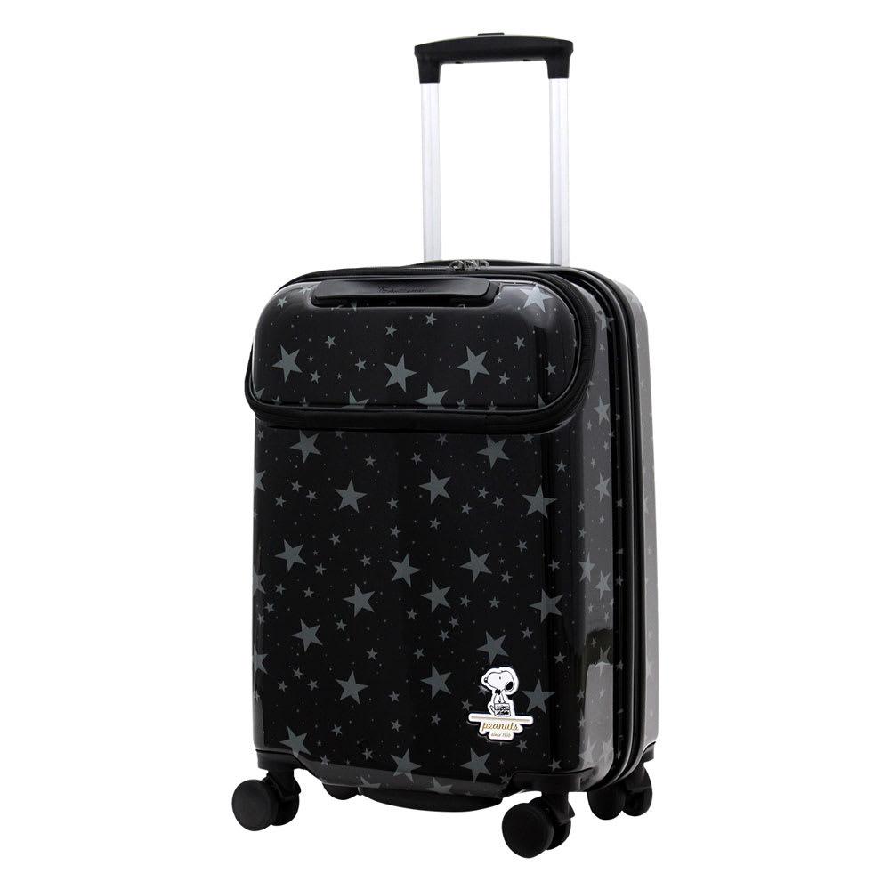 シフレ/スヌーピー スーツケース 33L コミックナチュラル スーツケース(ハードタイプ)