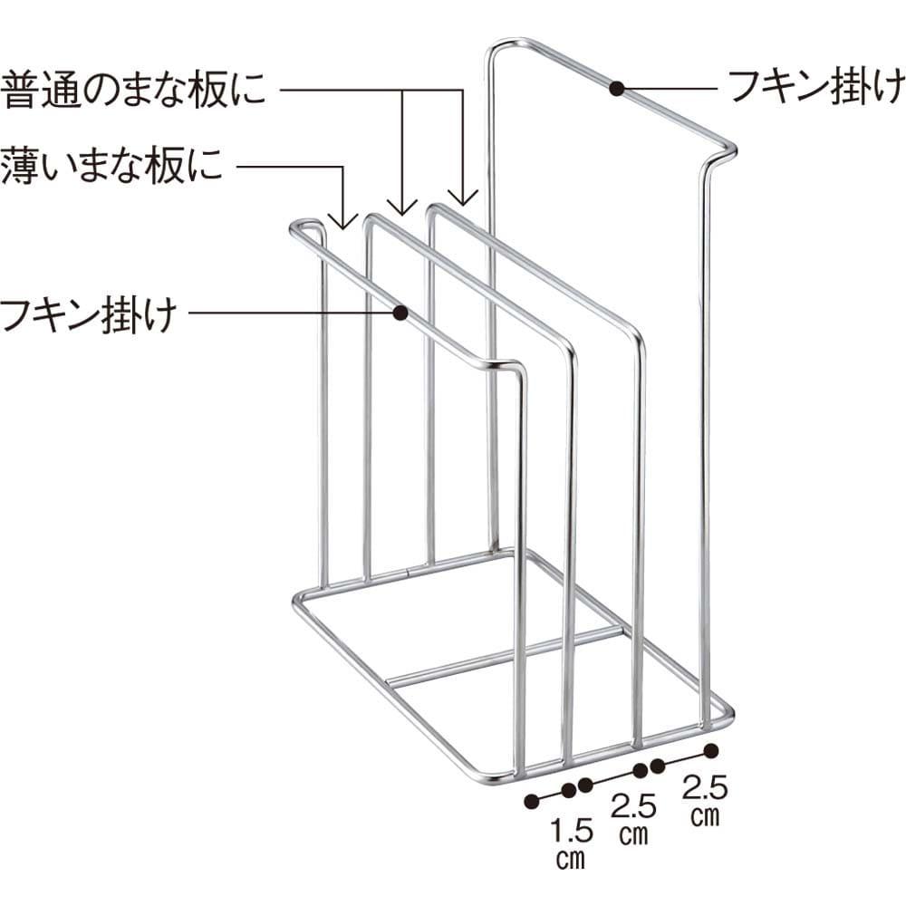 FRAMES&SONS(フレームズアンドサンズ)/フキン&まな板スタンド 通常のまな板2枚と薄いまな板、フキンが収納できます。