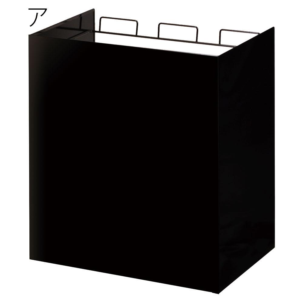 FRAMES&SONS(フレームズアンドサンズ)/kakusu(カクス)シリーズ レジ袋ダストボックス-3分別 ア:ブラック