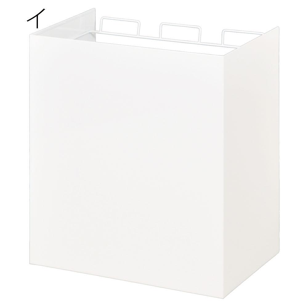 FRAMES&SONS(フレームズアンドサンズ)/kakusu(カクス)シリーズ レジ袋ダストボックス-3分別 イ:ホワイト