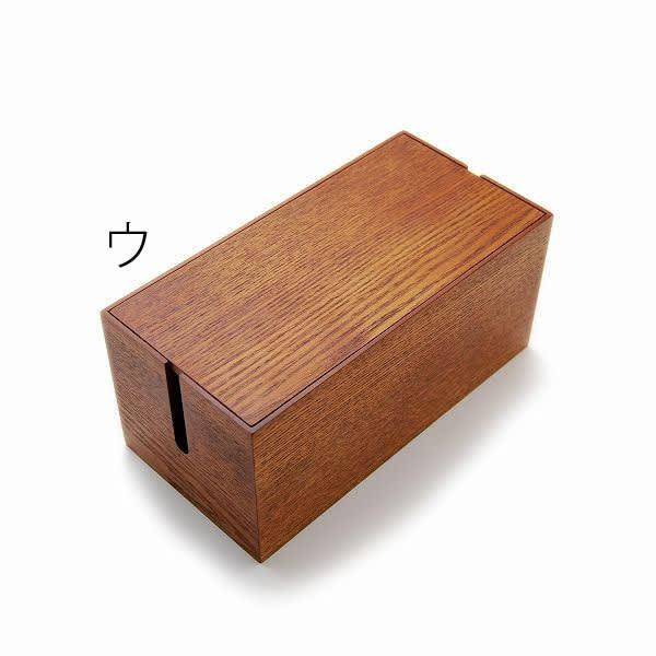 arenot/アーノット ORGAN CORD BOX mini/ケーブルボックスミニ ウ:ダークブラウンウッド