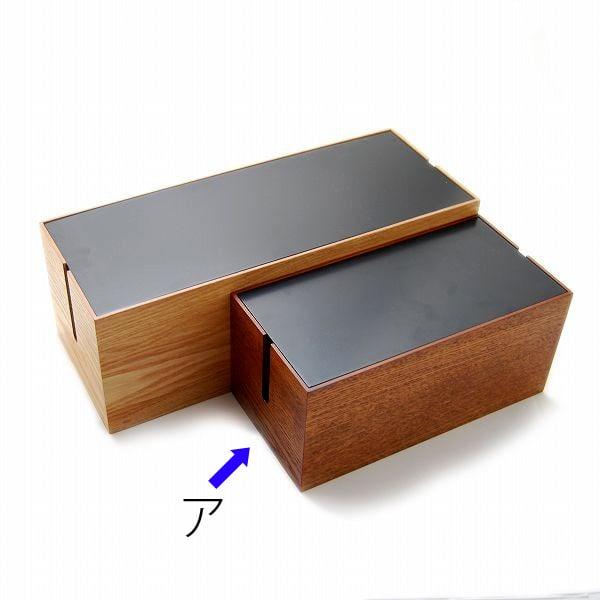 arenot/アーノット ORGAN CORD BOX mini/ケーブルボックスミニ