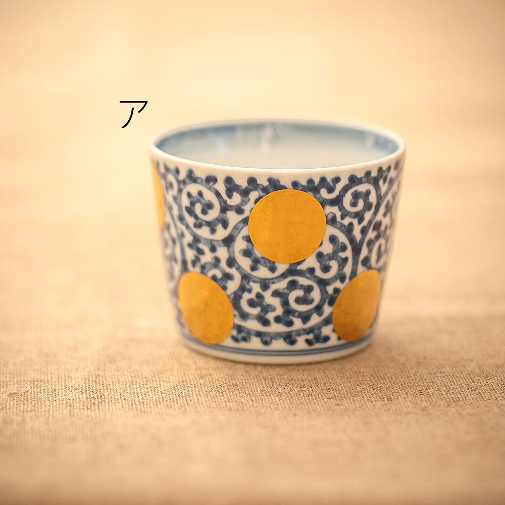 amabro(アマブロ)/CHOKU 有田焼そば猪口1個 ア:蛸唐草