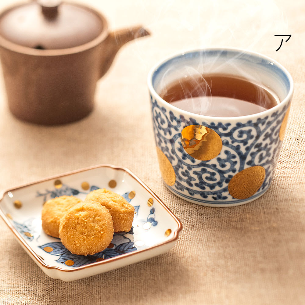 amabro(アマブロ)/CHOKU 有田焼そば猪口1個 そば猪口としてだけでなく、湯呑としてもご使用いただけます