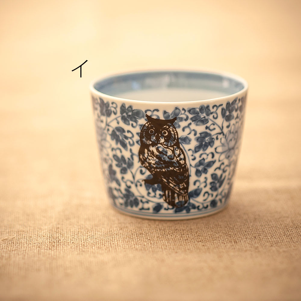 amabro(アマブロ)/CHOKU 有田焼そば猪口1個 イ:牡丹唐草