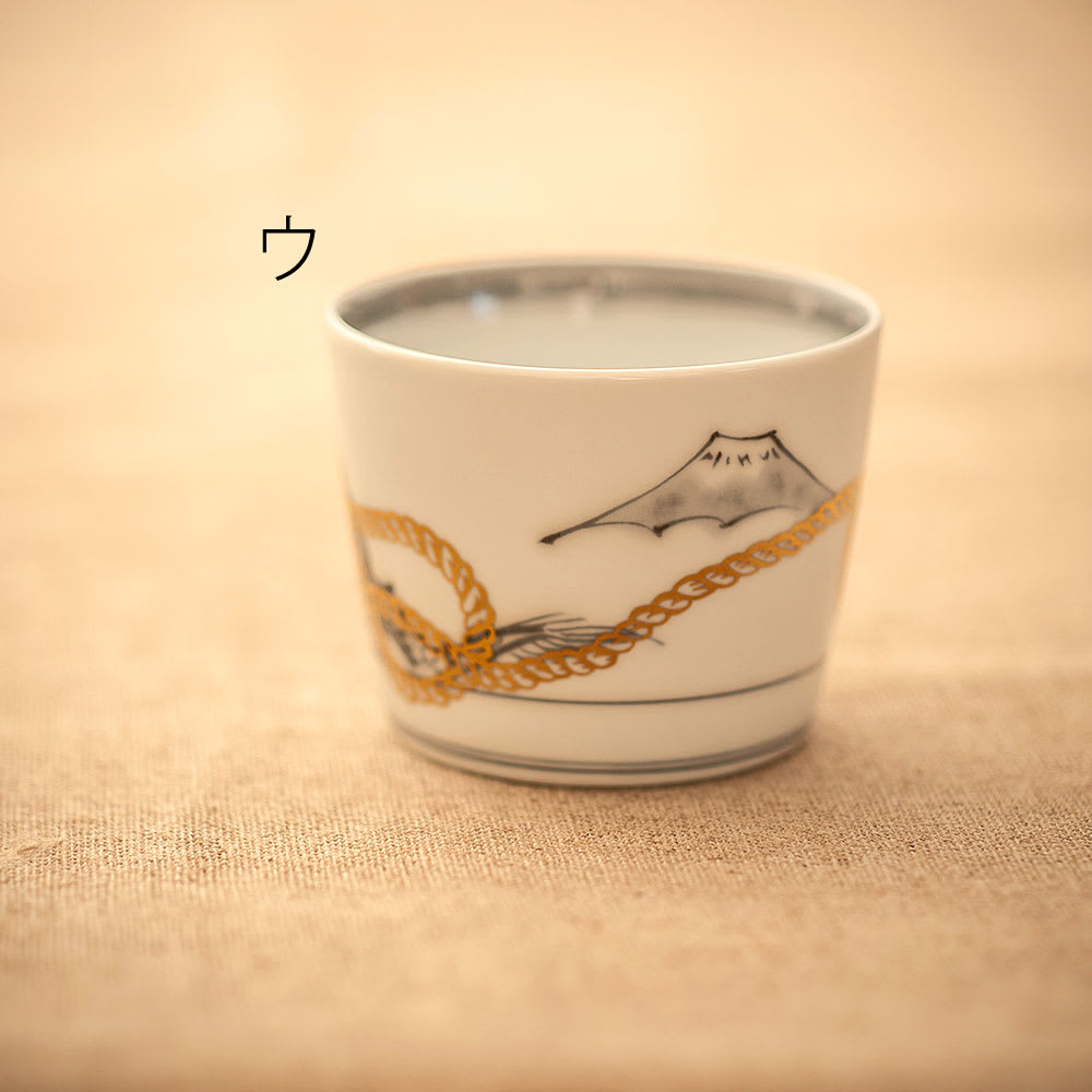 amabro(アマブロ)/CHOKU 有田焼そば猪口1個 ウ:雲竜Back