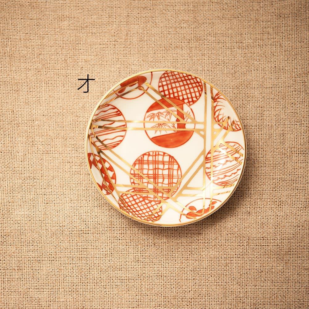 amabro(アマブロ)/MAME 有田焼豆皿1枚 オ:丸散赤丸