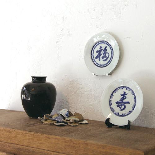 amabro(アマブロ)/FUKUJI 福字 丸皿1枚 飾り皿としてもおすすめです