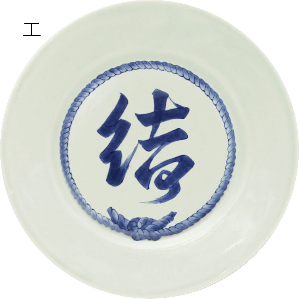 amabro(アマブロ)/FUKUJI 福字 丸皿1枚 エ:結